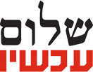 The organization hopes to make its Hebrew logo irrelevant as soon as there are no Hebrew speakers left between the River and the Sea.